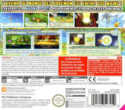 3DS backM (BPXP)
