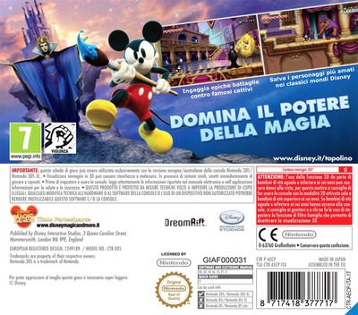 3DS backM (AECP)