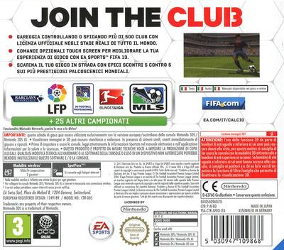 3DS backM (AF8D)