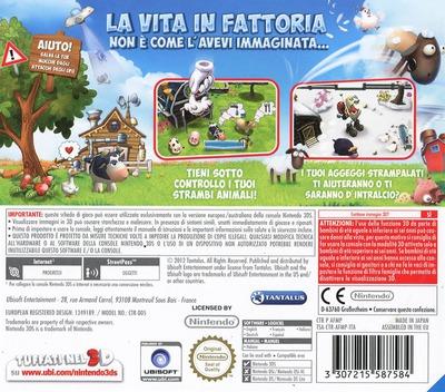 3DS backM (AFMP)