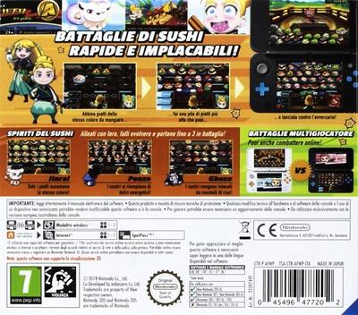 3DS backM (AFWP)