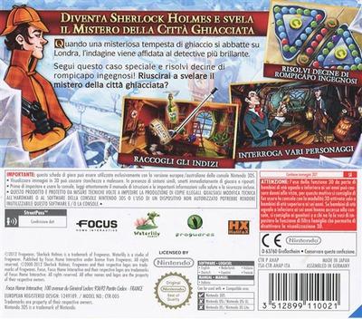 3DS backM (AHAP)