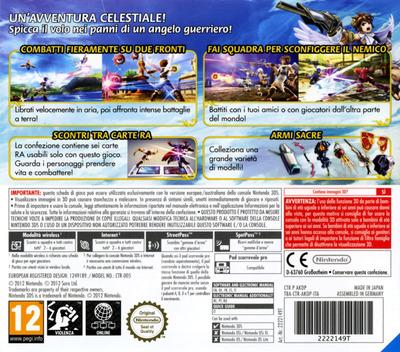 3DS backM (AKDP)