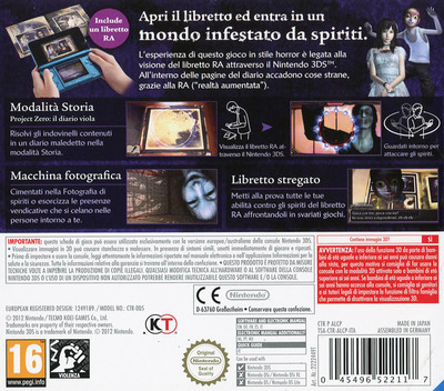 3DS backM (ALCP)