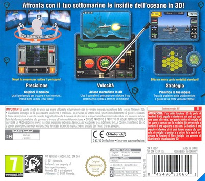 3DS backM (ASDP)