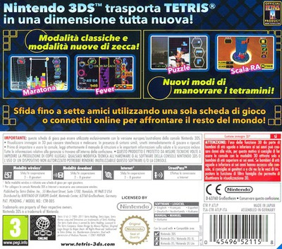 3DS backM (ATLP)