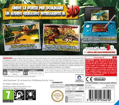 3DS backM (ATTP)