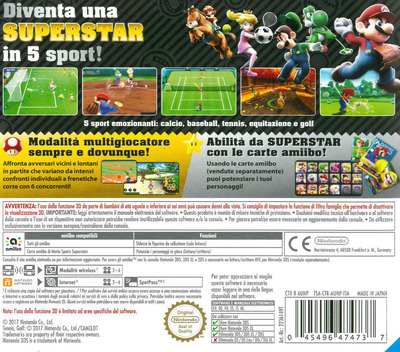 3DS backM (AUNP)