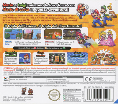 3DS backM (AYNP)