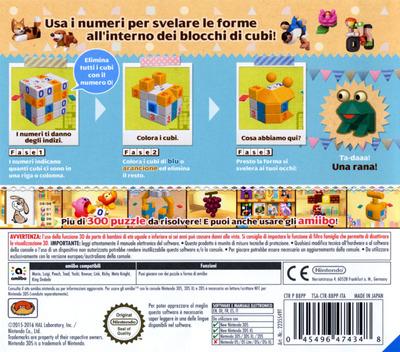 3DS backM (BBPP)