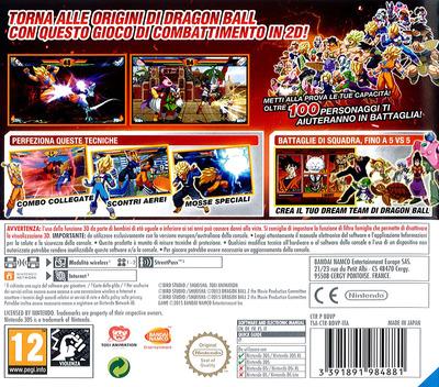 3DS backM (BDVP)