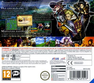 3DS backM (BM9P)