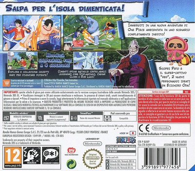 3DS backM (BUWP)