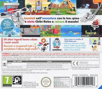 3DS backM (BXLP)