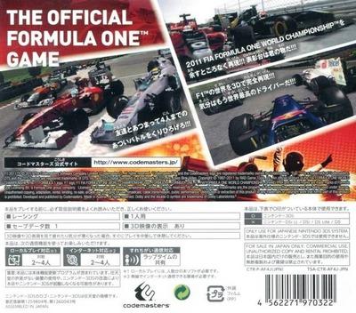 3DS backM (AF4J)
