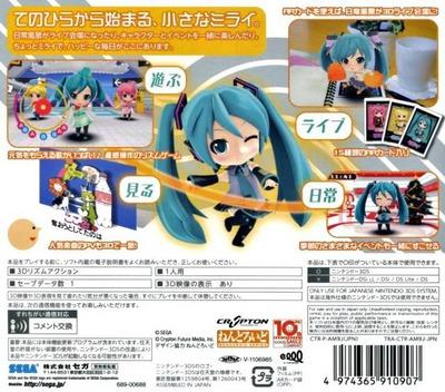 初音ミク and Future Stars Project mirai 3DS backM (AM9J)