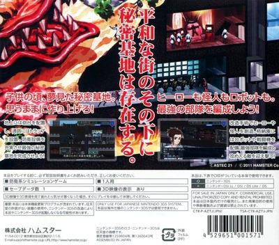 AZITO 3D 3DS backM (AZTJ)