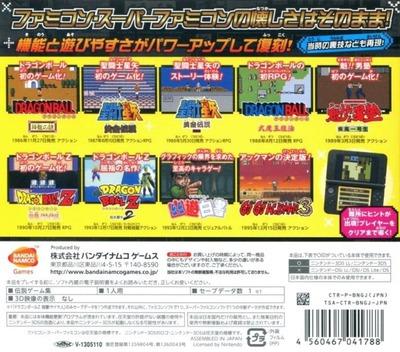 バンダイナムコゲームス PRESENTS Jレジェンド列伝 3DS backM (BNGJ)