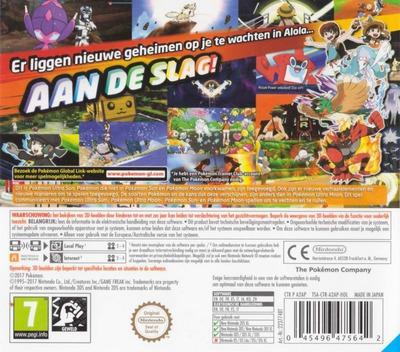 3DS backM (A2AP)