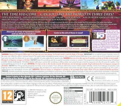 3DS backM (AJRP)