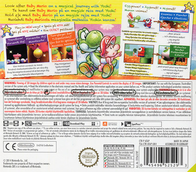 3DS backM (ATAP)