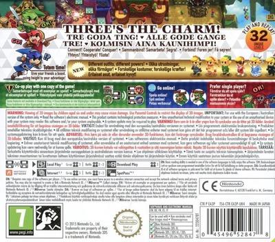 3DS backM (EA3P)