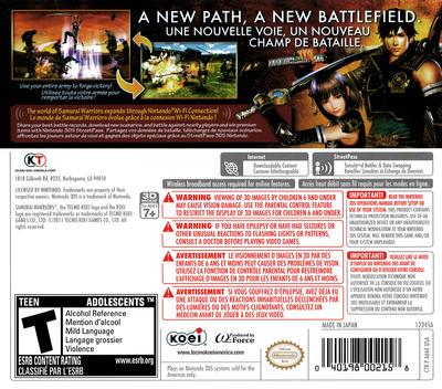 Samurai Warriors - Chronicles 3DS backM (A66E)