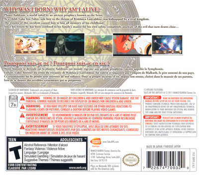 Tales of the Abyss 3DS backM (AABE)