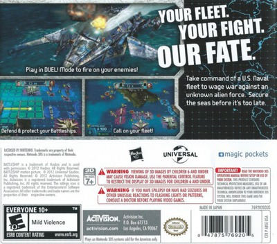 Battleship 3DS backM (ABSE)