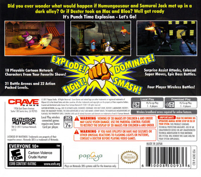 Cartoon Network - Punch Time Explosion 3DS backM (ACNE)