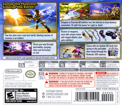 Kid Icarus - Uprising 3DS backM (AKDE)