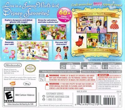 Disney Magical World 3DS backM (AMQE)