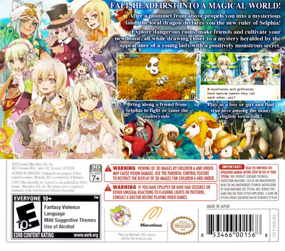 Rune Factory 4 3DS backM (AR4E)