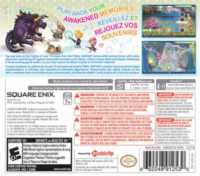 Theatrhythm Final Fantasy 3DS backM (ATHE)