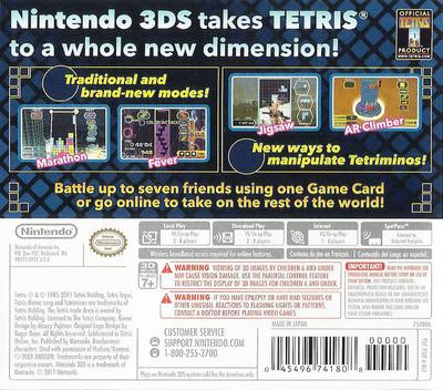Tetris Axis 3DS backM (ATLE)