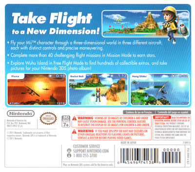 Pilotwings Resort 3DS backM (AWAE)