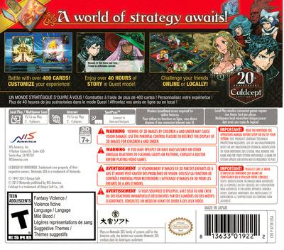 Culdcept Revolt 3DS backM (AY3E)