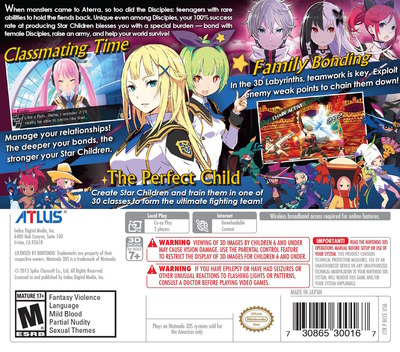 Conception II - Children of the Seven Stars 3DS backM (BCCE)