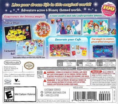 Disney Magical World 2 3DS backM (BD2E)