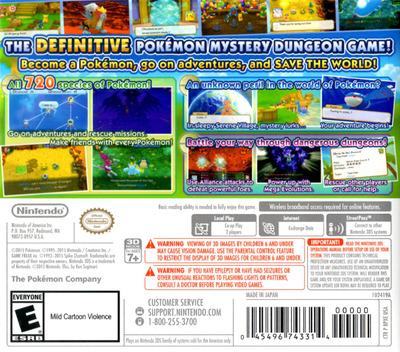 Pokémon Super Mystery Dungeon 3DS backM (BPXE)