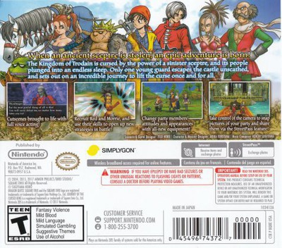 Dragon Quest VIII: Journey of the Cursed King 3DS backM (BQ8E)