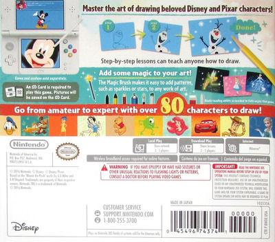 Disney Art Academy 3DS backM (BWDE)