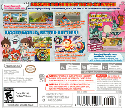 Yo-Kai Watch 2: Bony Spirits 3DS backM (BYGE)