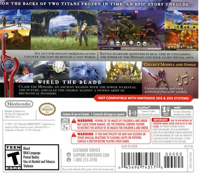 Xenoblade Chronicles 3D 3DS backM (CAFE)