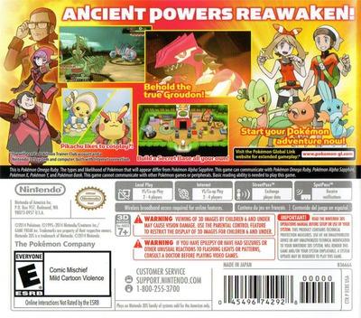 Pokémon Omega Ruby 3DS backM (ECRE)
