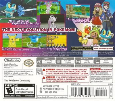 Pokémon Y 3DS backM (EK2A)