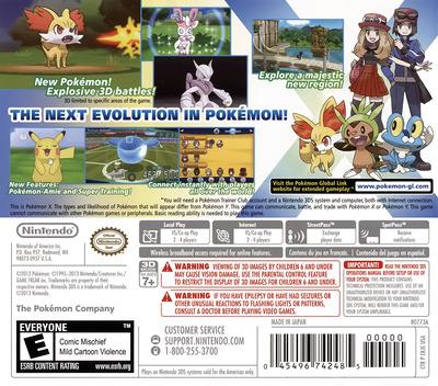 Pokémon X 3DS backM (EKJE)