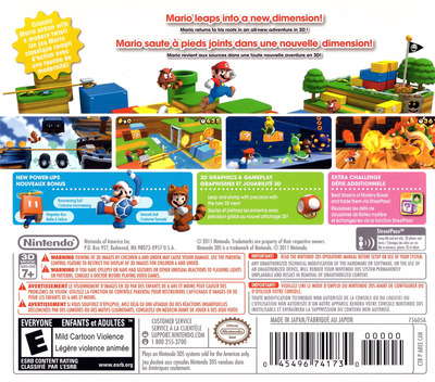 Super Mario 3D Land 3DS backM (AREE)