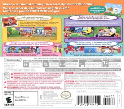 Animal Crossing: New Leaf - Welcome amiibo! 3DS backM (EAAE)