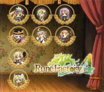 Rune Factory 4 3DS backM2 (AR4E)